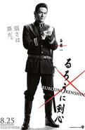 Sato hajime poster