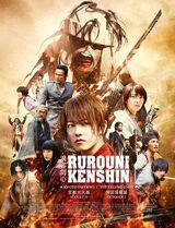Rurouni Kenshin: Kyoto Inferno (Live-Action Film)
