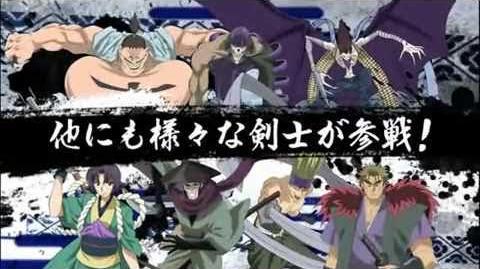 Kenshin Samurai X Saisen - Trailer - PSP