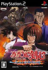 Rurouni Kenshin: Meiji Kenkaku Romantan - Enjō, Kyoto Rinne!