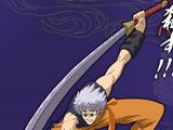 Watōjutsu
