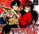 Rurouni Kenshin: Ishin Gekitouhen