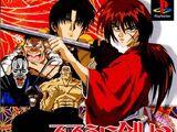 Rurouni Kenshin: Ishin Gekitō Hen