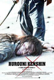 Rurouni Kenshin The Legend Ends film poster