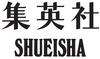 Shueisha logo