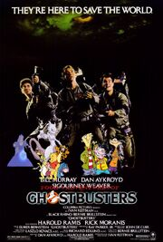 Pooh's Adventures of Ghostbusters poster