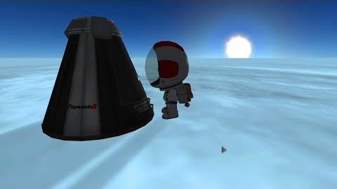 8 шаг-часов за 3 минуты (Kerbal Space Program)