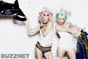 Kerli and Audrey Kitching 7