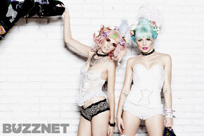 Kerli and Audrey Kitching 4
