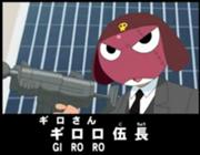 Giroro3