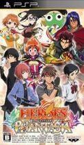 180px-Heroes Phantasia