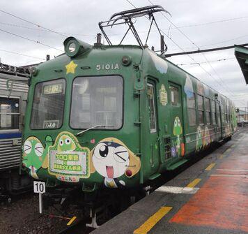 Kumamoto Railway 5101A Keroro Gunso
