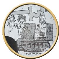 Inven micro (1)