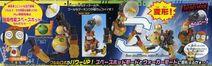 400px-MK2-KururuRobo-1