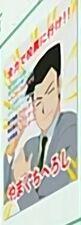 Heroshi Yamaguchi 179a 04