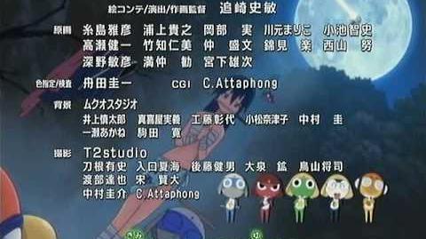 Keroro Gunsou End 13 (242)