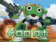 Keroro Robo Mk I