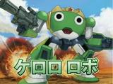 Keroro Robo
