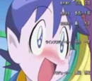 Alien Fuyuki