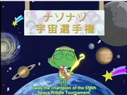 Keroro riddle champ