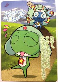 AnokoroKeroroSeason2 No6 (Front)