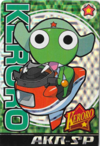 AnokoroKeroroSeason2 No1 (Front)