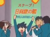 Kissho Academy Newspaper Club