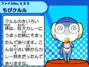Kururu chibi profile