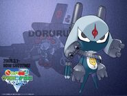 Doruru-1872495ef7