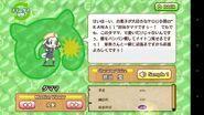 Tamama profile 01