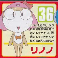 KG Rinono