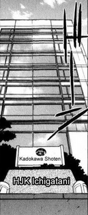 Aki's Manga company