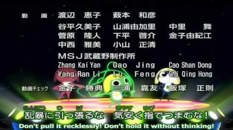 Keroro Gunsou Ending 1 - Afro Gunsou Eng Sub Full HD TV-Size