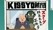 Kishou Headmaster ep353a 01