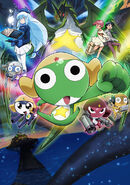 Keroro movie 4 poster with no text