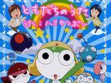 Chibi Kero: Secret of the Kero Ball!?