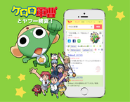Hooray for Keroro!