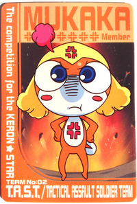AnokoroKeroroSeason2 No13 (Front)
