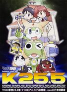 Cover for Keroro voliume 25.5 dvd cover