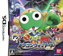 Ds keroro dragon warriors