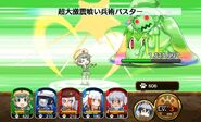 Keroro Battle 05