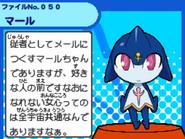 Maru profile