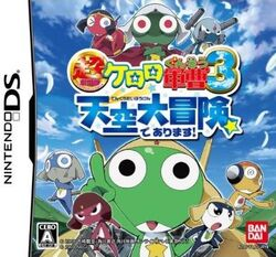 Keroro movie 3 game