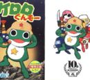 Soldier Frog