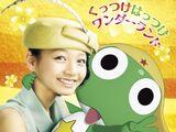 Kuttsuke Hattsuke Wonderland