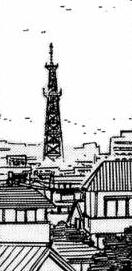 Nishizawa radio tower