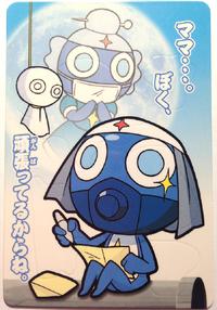 AnokoroKeroroSeason2 No8 (Front)