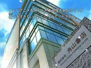 Kadoyama Shoten Publishing ep207 01