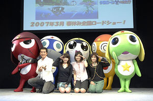 Nakata, Watanabe, Chie and Tomoko at a movie 2 interview