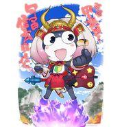 Tamama has horns